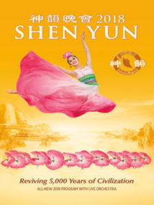 shen yun at the hippodrome