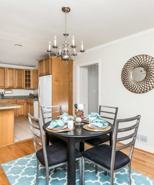 4416 Springwood Ave. dining room and kitchen